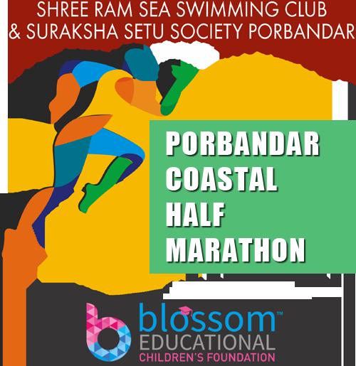 Porbandar Marathon